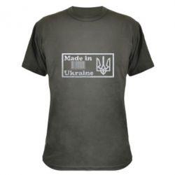 Камуфляжная футболка Made in Ukraine штрих-код