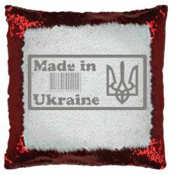 Подушка-хамелеон Made in Ukraine штрих-код