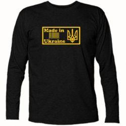 Футболка с длинным рукавом Made in Ukraine штрих-код - FatLine