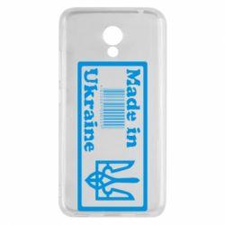 Чехол для Meizu M5c Made in Ukraine штрих-код - FatLine