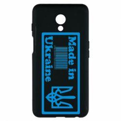 Чехол для Meizu M6s Made in Ukraine штрих-код - FatLine