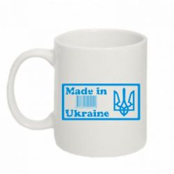Кружка 320ml Made in Ukraine штрих-код - FatLine