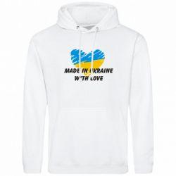 Мужская толстовка Made in Ukraine with Love