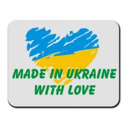 Коврик для мыши Made in Ukraine with Love - FatLine