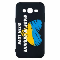 Чохол для Samsung J5 2015 Made in Ukraine with Love