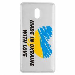 Чехол для Nokia 3 Made in Ukraine with Love - FatLine