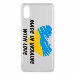 Чехол для Xiaomi Mi8 Pro Made in Ukraine with Love