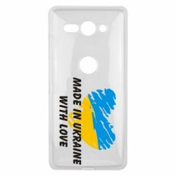 Чехол для Sony Xperia XZ2 Compact Made in Ukraine with Love - FatLine