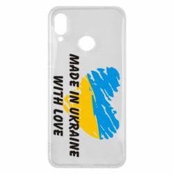 Чехол для Huawei P Smart Plus Made in Ukraine with Love - FatLine