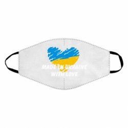 Маска для лица Made in Ukraine with Love
