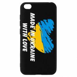 Чехол для Xiaomi Redmi Go Made in Ukraine with Love