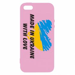 Чохол для iphone 5/5S/SE Made in Ukraine with Love