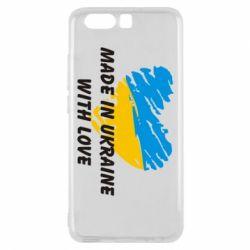 Чехол для Huawei P10 Made in Ukraine with Love - FatLine