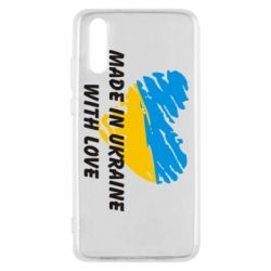 Чехол для Huawei P20 Made in Ukraine with Love - FatLine
