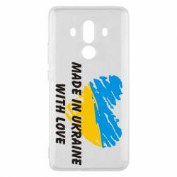 Чехол для Huawei Mate 10 Pro Made in Ukraine with Love - FatLine
