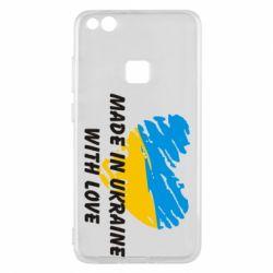 Чехол для Huawei P10 Lite Made in Ukraine with Love - FatLine
