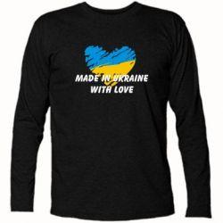 Футболка с длинным рукавом Made in Ukraine with Love - FatLine