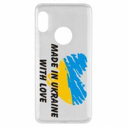 Чехол для Xiaomi Redmi Note 5 Made in Ukraine with Love - FatLine