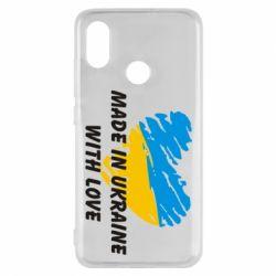 Чехол для Xiaomi Mi8 Made in Ukraine with Love - FatLine