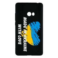 Чехол для Xiaomi Mi Note 2 Made in Ukraine with Love - FatLine