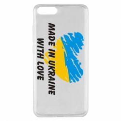 Чехол для Xiaomi Mi Note 3 Made in Ukraine with Love - FatLine