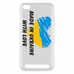 Чехол для Xiaomi Redmi 5a Made in Ukraine with Love - FatLine