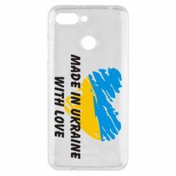 Чехол для Xiaomi Redmi 6 Made in Ukraine with Love - FatLine