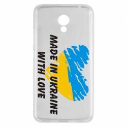 Чехол для Meizu M5c Made in Ukraine with Love - FatLine
