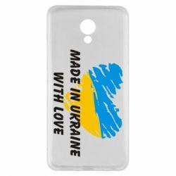 Чехол для Meizu M5 Note Made in Ukraine with Love - FatLine