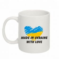 Кружка 320ml Made in Ukraine with Love - FatLine