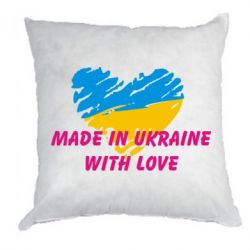 Подушка Made in Ukraine with Love