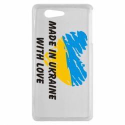 Чехол для Sony Xperia Z3 mini Made in Ukraine with Love - FatLine
