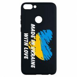 Чехол для Huawei P Smart Made in Ukraine with Love - FatLine