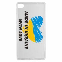 Чехол для Huawei P8 Made in Ukraine with Love - FatLine