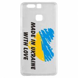 Чехол для Huawei P9 Made in Ukraine with Love - FatLine