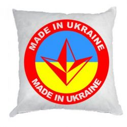Подушка Made in Ukraine - FatLine