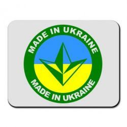 Коврик для мыши Made in Ukraine - FatLine