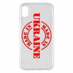 Чохол для iPhone X/Xs Made in Ukraine