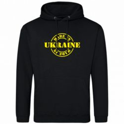 Толстовка Made in Ukraine - FatLine