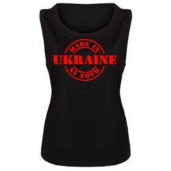 Женская майка Made in Ukraine - FatLine