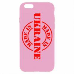 Чохол для iPhone 6/6S Made in Ukraine