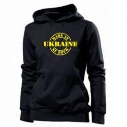 Женская толстовка Made in Ukraine - FatLine