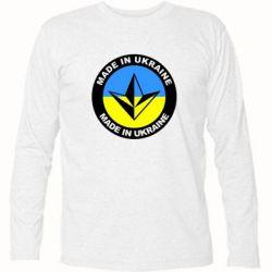Футболка с длинным рукавом Made in Ukraine - FatLine