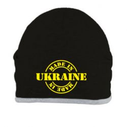 Шапка Made in Ukraine - FatLine