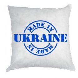 Подушка Made in Ukraine - FatLine