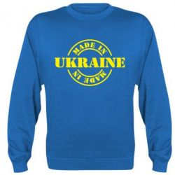 Реглан (свитшот) Made in Ukraine - FatLine