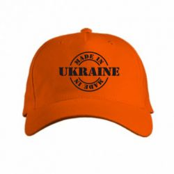 кепка Made in Ukraine - FatLine