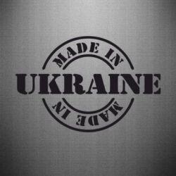 Наклейка Made in Ukraine - FatLine