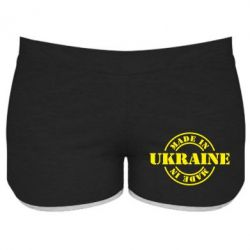 Женские шорты Made in Ukraine - FatLine