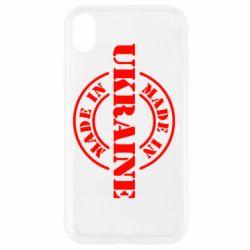 Чохол для iPhone XR Made in Ukraine